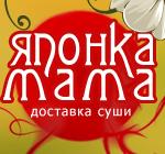 yaponamama[1]